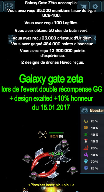 zeta event double recompense galaxy gate 2017